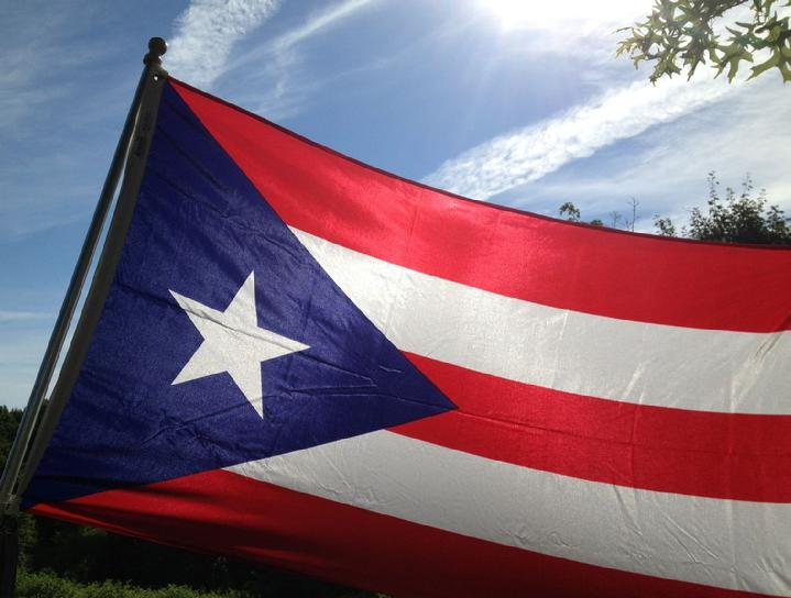 puerto rico flag from bald eagle industries, bald eagle flag store and annin flag makers serving fredericksburg, richmond, hampton, newport news, norfolk, va beach, arlington, alexandria, fairfax, winchester, harrisonburg and roanoke, the best pure to rico flag made in america